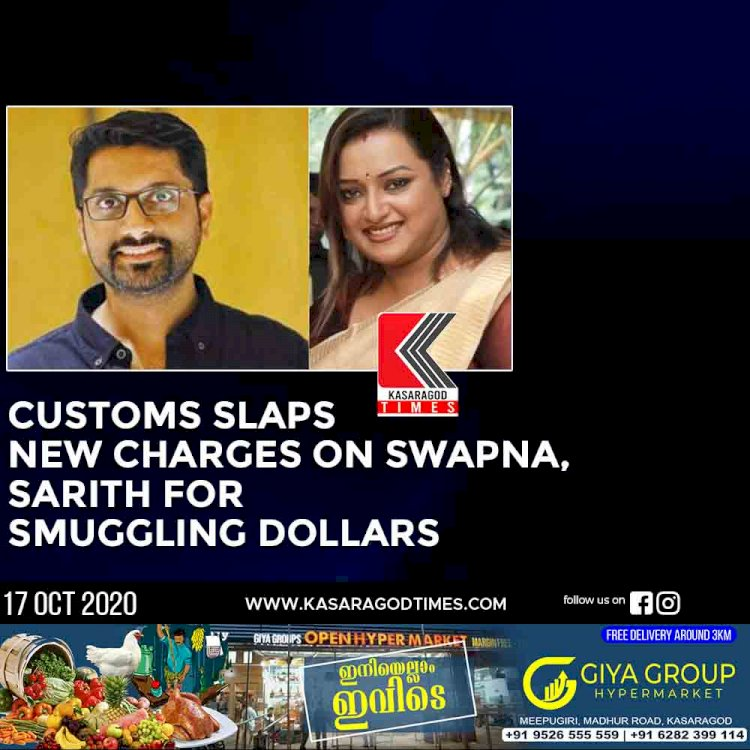 Customs slaps new charges on Swapna, Sarith for smuggling dollars