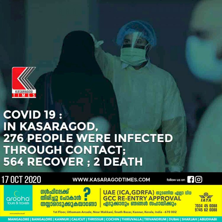 covid 19 : in kasaragod 276 people were infected through contact ; 564 recover; 2 death
