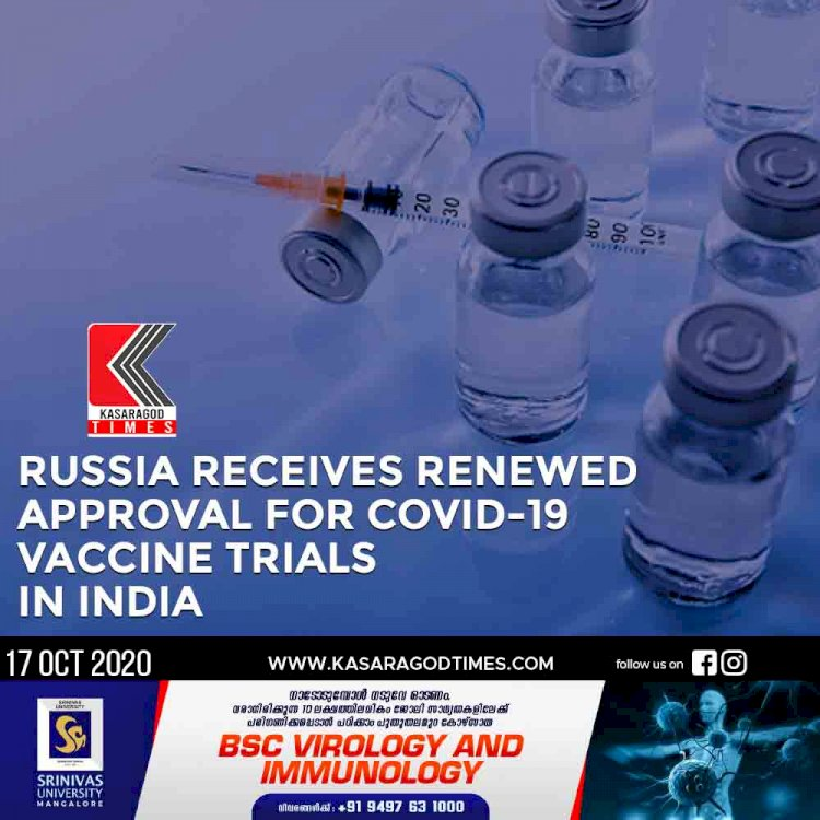 Russia Receives Renewed Approval For COVID-19 Vaccine Trials In India