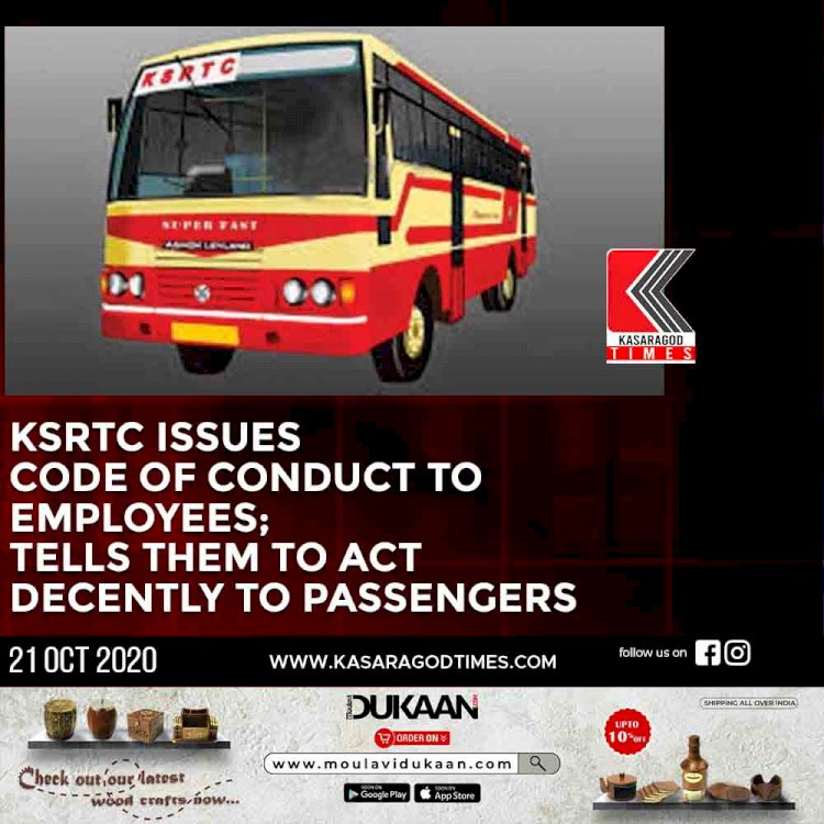 KSRTC issues code of conduct to employees; tells them to act decently to passengers