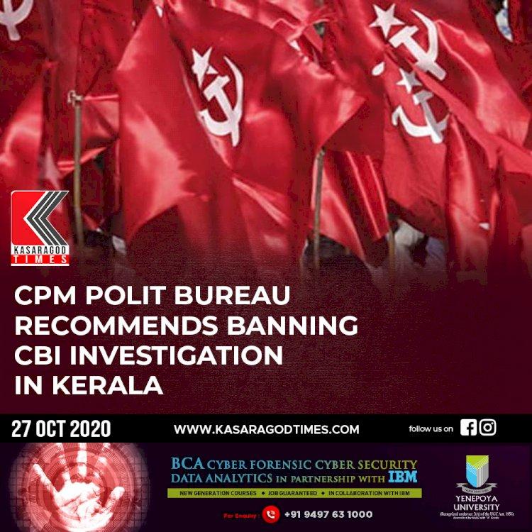 CPM Polit Bureau recommends banning CBI investigation in Kerala