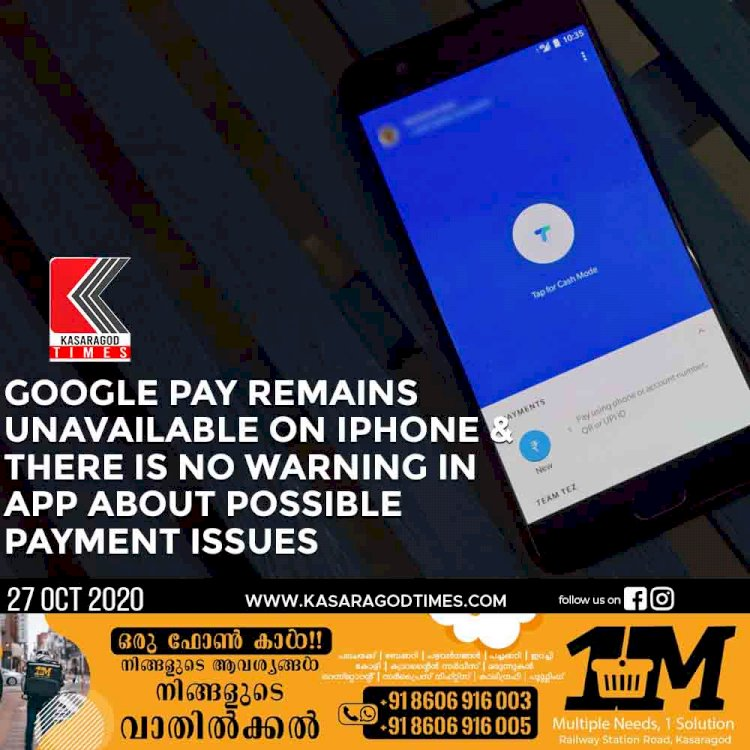 Google Pay Remains Unavailable On iPhone & There Is No Warning In App About Possible Payment Issues