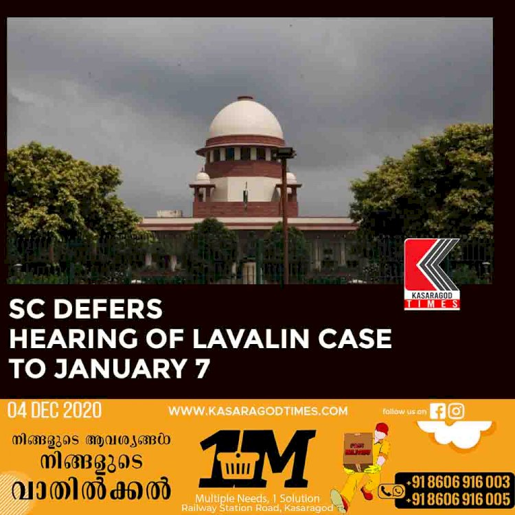 SC defers hearing of Lavalin case to January 7