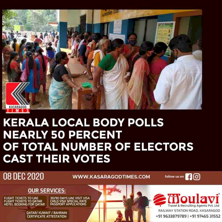 Kerala local body polls: Nearly 50 percent of total number of electors cast their votes