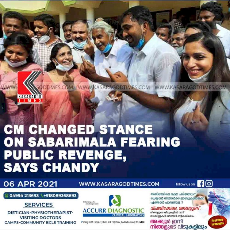 CM changed stance on Sabarimala fearing  public revenge, says Chandy