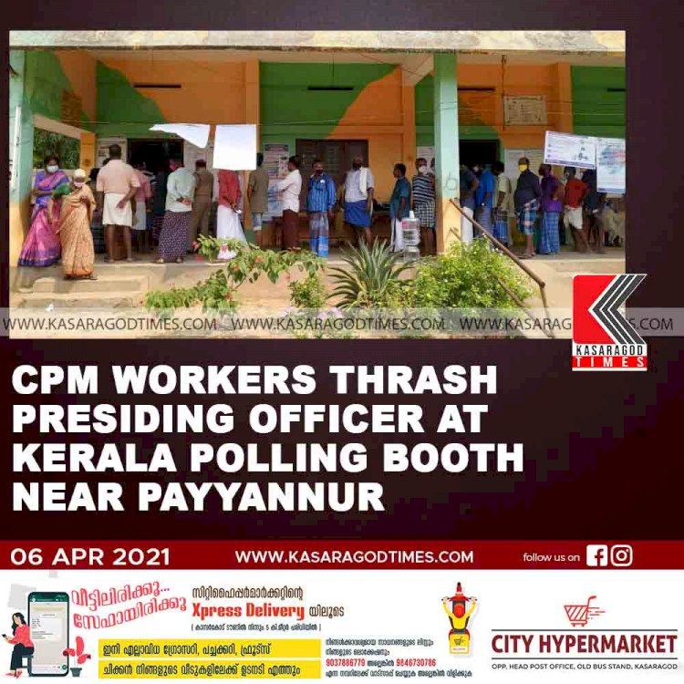 CPM workers thrash presiding officer at Kerala polling booth near Payyannur