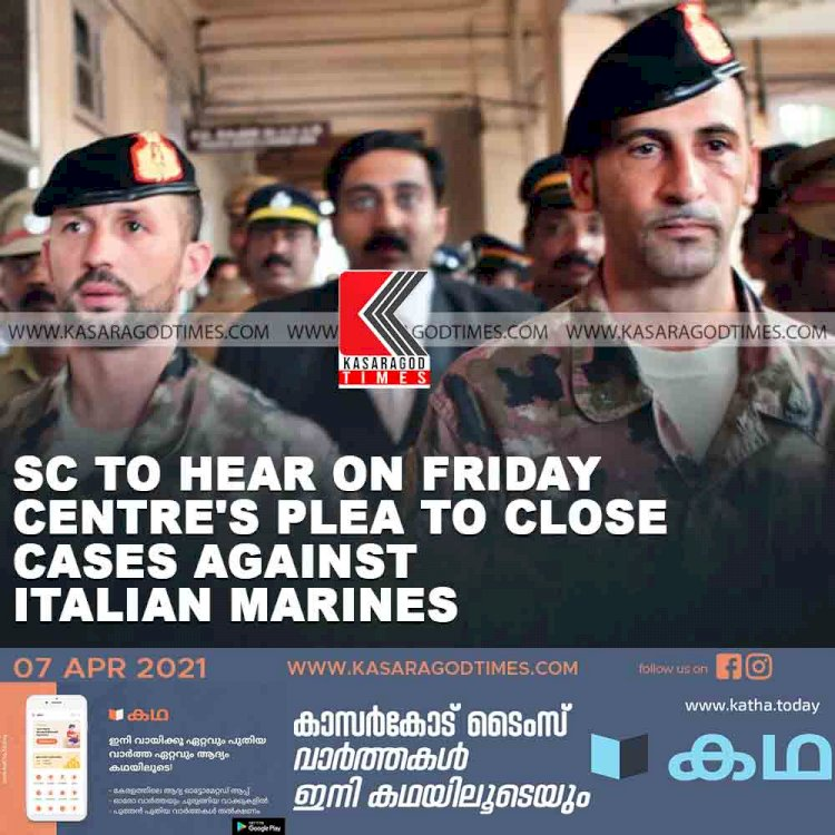 SC to hear on Friday Centre's plea to close cases against Italian marines