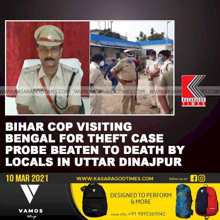Bihar cop visiting Bengal for theft case probe beaten to death by locals in Uttar Dinajpur
