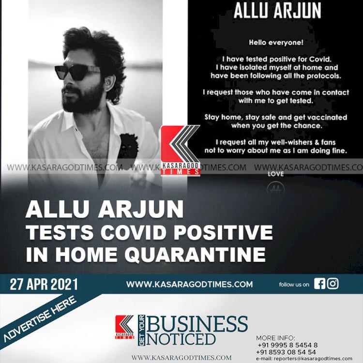 Allu Arjun tests Covid positive, in home quarantine