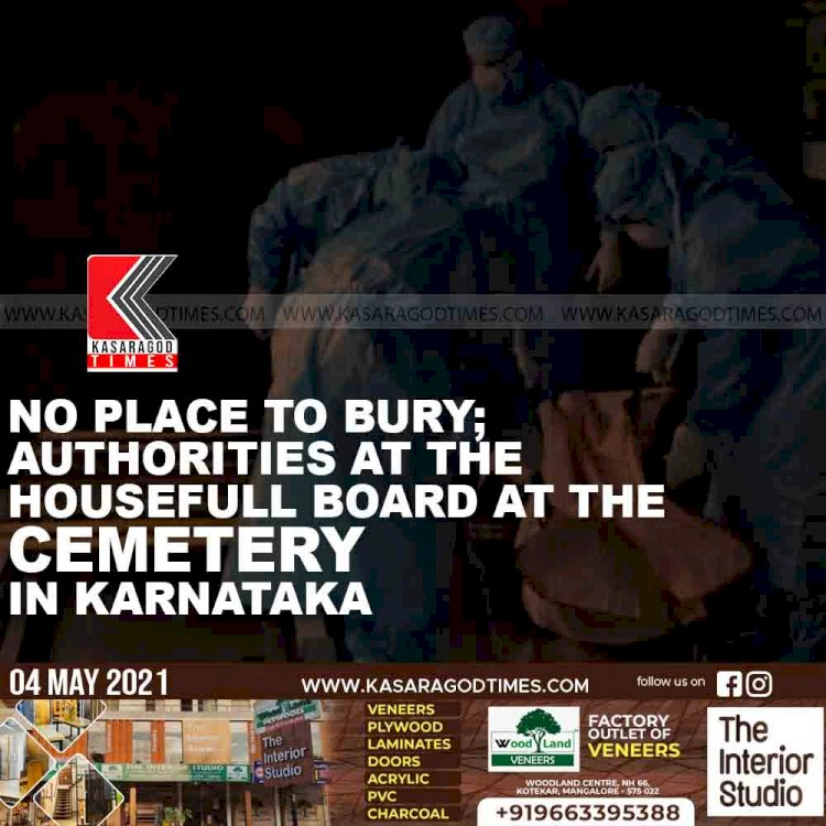 No place to bury; Authorities at the Housefull Board at the cemetery in Karnataka