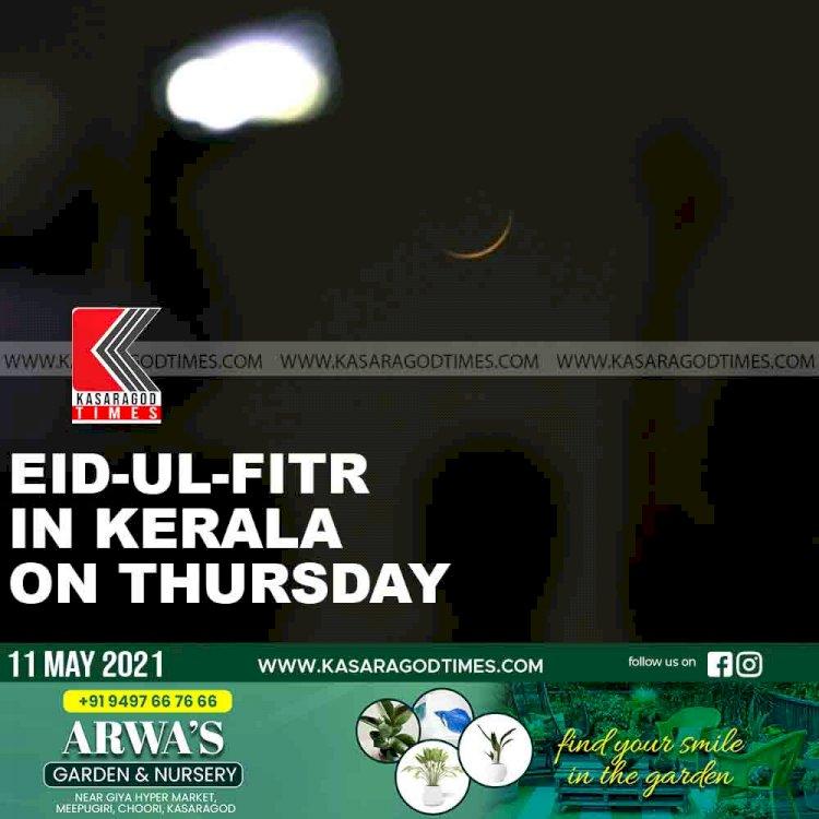 Eid-ul-Fitr in Kerala on Thursday
