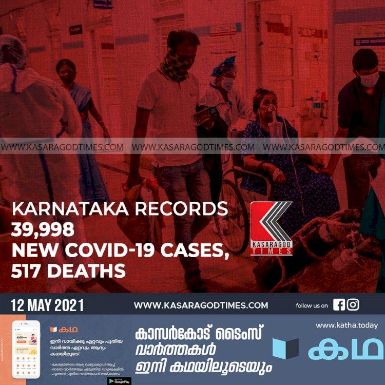 Karnataka records 39,998 new Covid-19 cases, 517 deaths