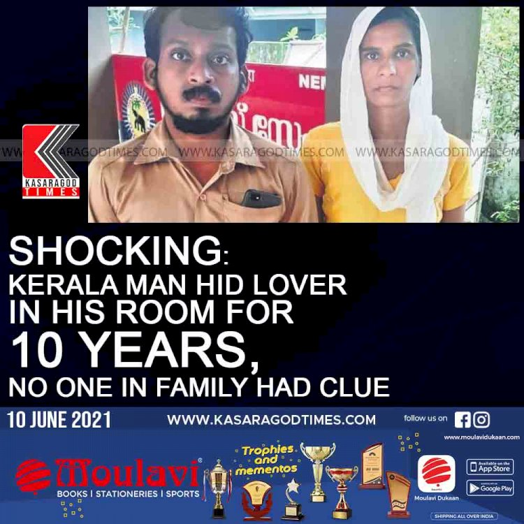 Shocking: Kerala man hid lover in his room for 10 years, no one in family had clue