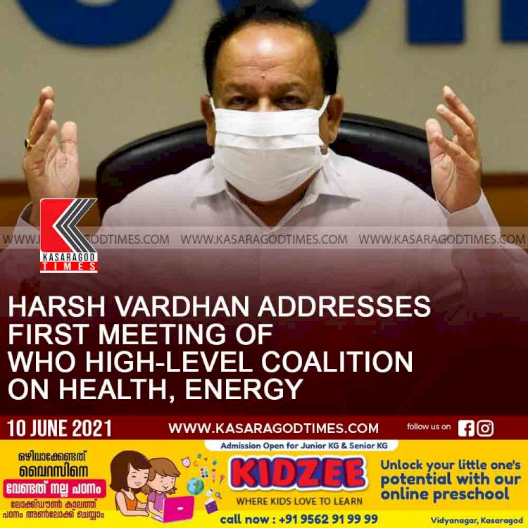 Harsh Vardhan addresses first meeting of WHO high-level coalition on health, energy