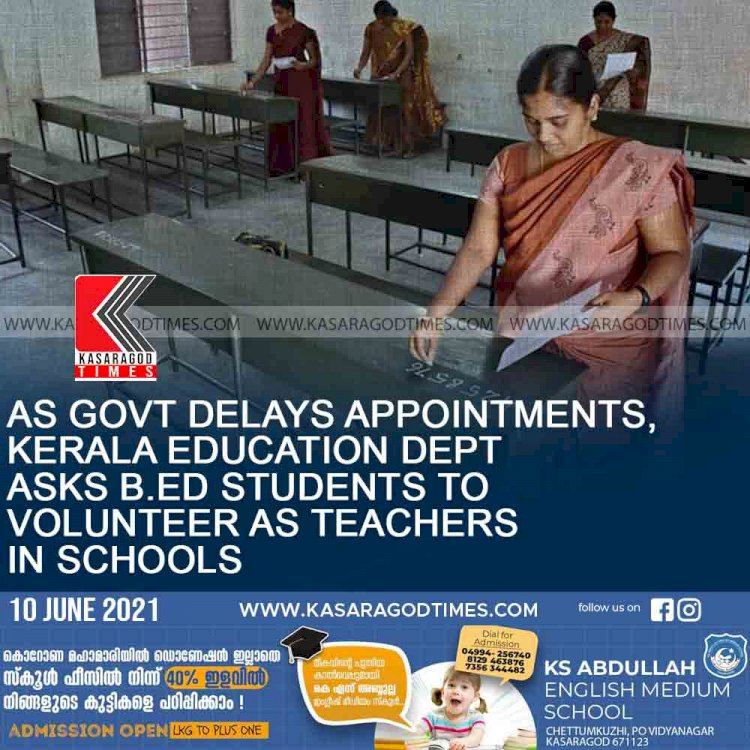 As govt delays appointments, Kerala Education Dept asks B.Ed students to volunteer as teachers in schools