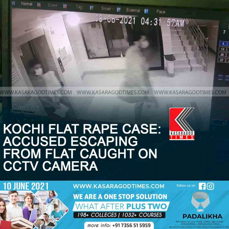 Kochi flat rape case: Accused escaping from flat caught on  CCTV camera