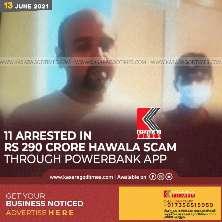 11 arrested in Rs 290 crore Hawala scam through Powerbank app