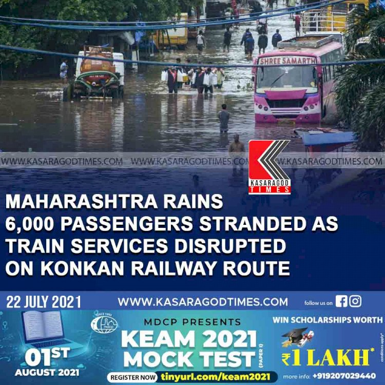 Maharashtra rains: 6,000 passengers stranded as train services disrupted on Konkan Railway route