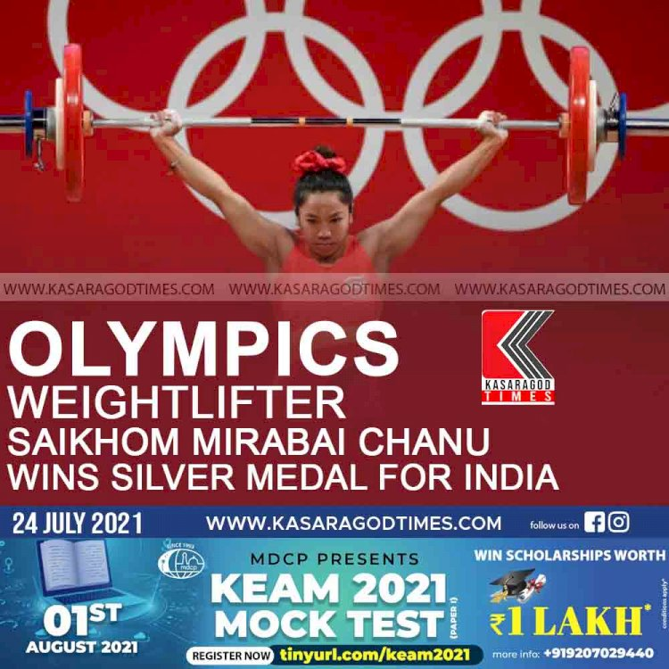 Olympics: Weightlifter Saikhom Mirabai Chanu wins silver medal for India